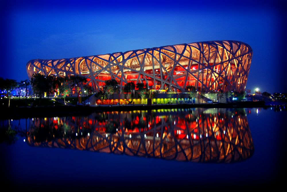 sustainability at the heart of beijing 2022 winter olympics