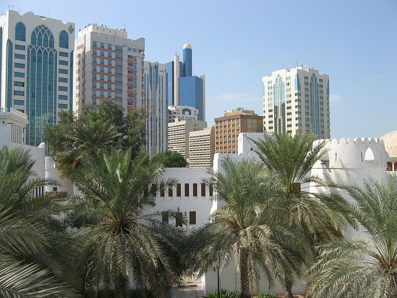 Abu Dhabi Company Awarded Leed Gold Certificate Climate Action