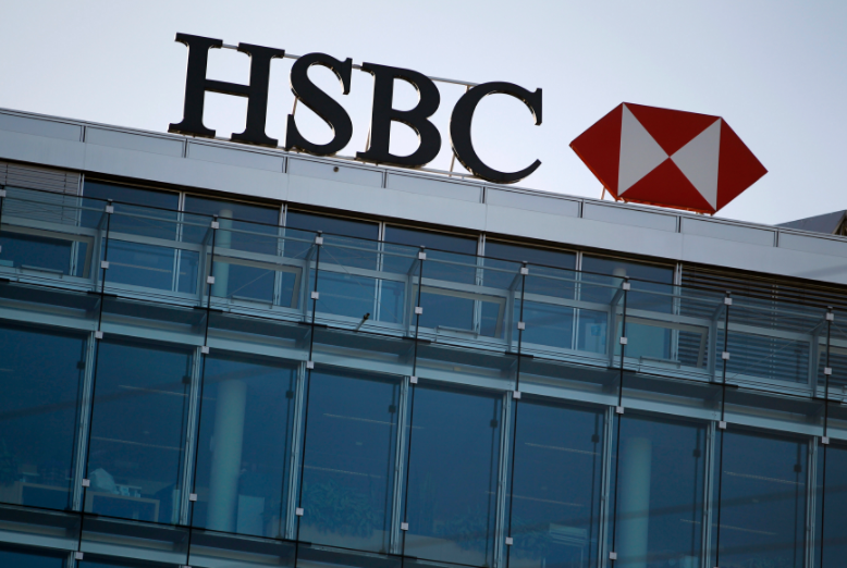 HSBC to invest $100 billion in sustainable financing by 2025